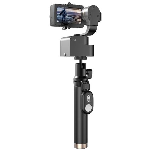 Электрический стабилизатор для экшн камеры Xiaomi Yi Handheld Gimbal