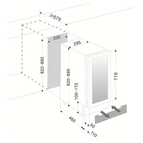 Винный шкаф DOMETIC S16FG