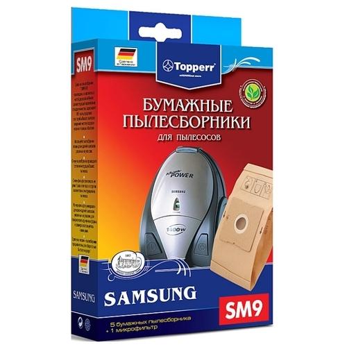 Topperr Бумажные пылесборники SM9