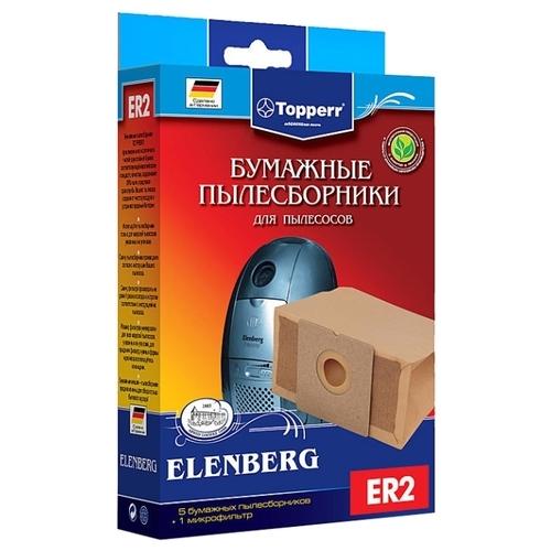 Topperr Бумажные пылесборники ER2