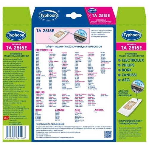 Тайфун Бумажные мешки-пылесборники TA 2515E
