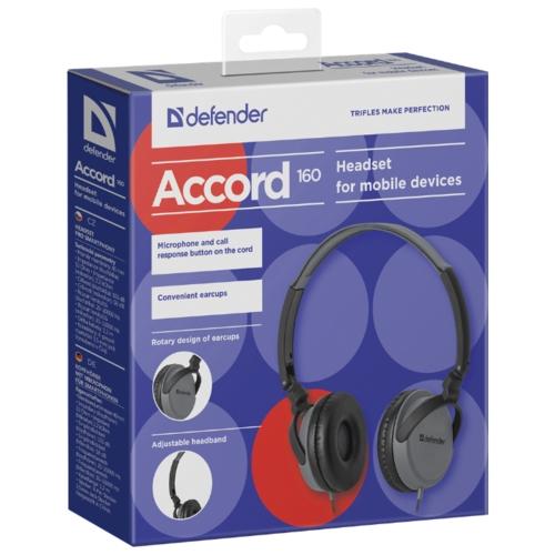 Наушники Defender Accord-160