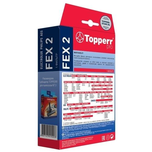 Topperr Фильтр FEX 2
