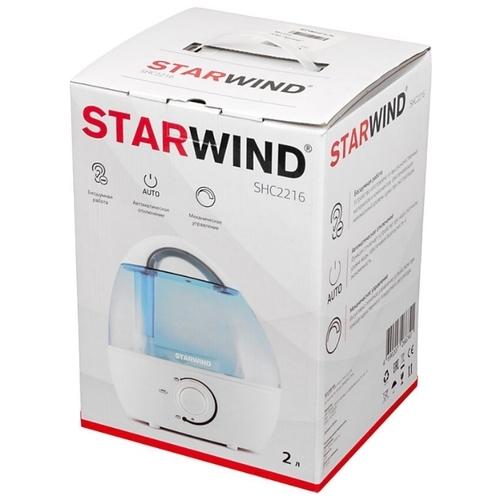 Увлажнитель воздуха STARWIND SHC2216