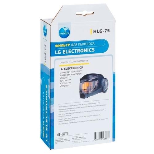 NEOLUX HEPA фильтр HLG-75