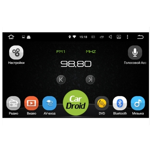 Автомагнитола ROXIMO CarDroid RD-1310F Chevrolet Aveo 3 2011 (Android 8.0)