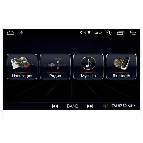 Автомагнитола ROXIMO S10 RS-2008 Hyundai SantaFe 2 (Android 8.1)