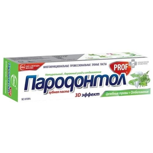 Зубная паста СВОБОДА Пародонтол Prof Лечебные травы + отбеливание