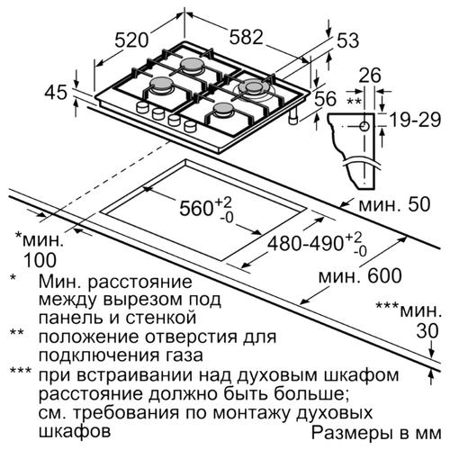Варочная панель Bosch PCH6A6B90R