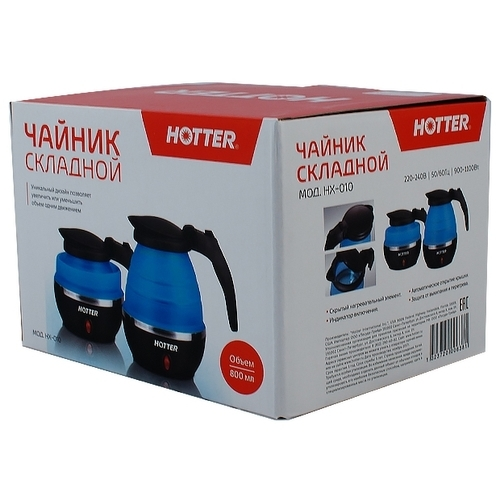 Чайник Hotter HX-010