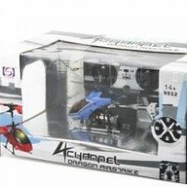Вертолет Full Funk 9932