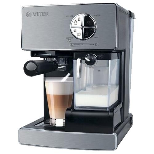 Кофеварка рожковая VITEK VT-1516