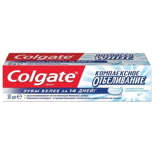 Зубная паста Colgate Комплексное отбеливание
