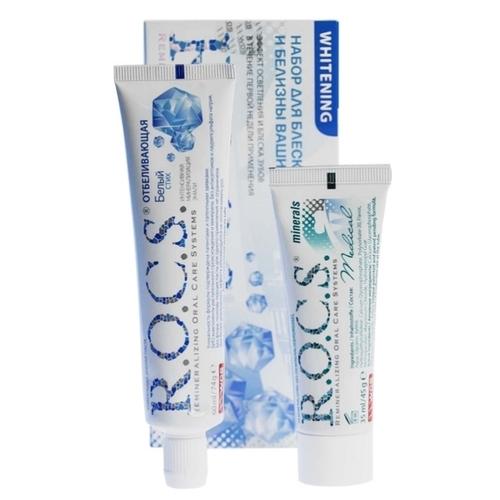 Набор средств R.O.C.S. Whitening для блеска и белизны зубов