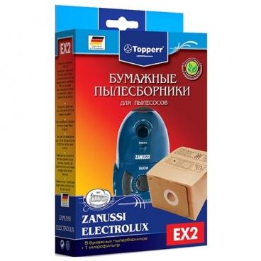 Topperr Бумажные пылесборники EX2