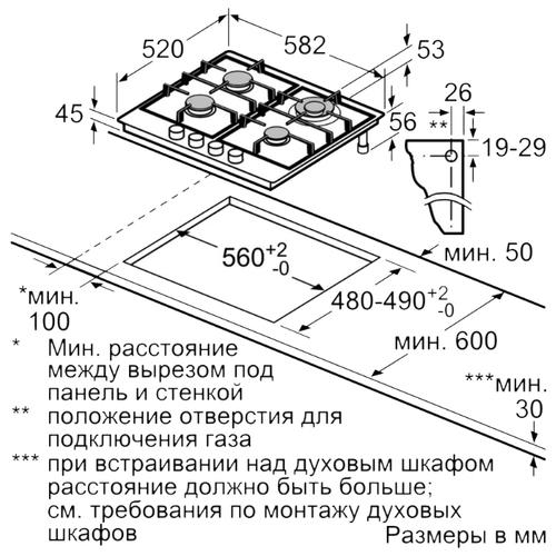 Варочная панель Siemens EG6B6HO90R