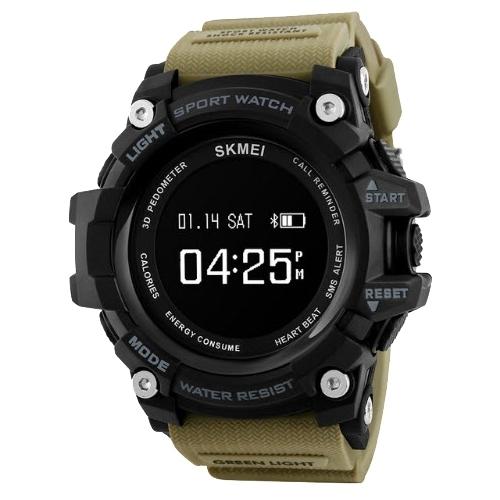 Часы SKMEI 1188