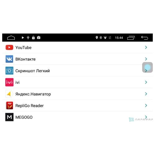 Автомагнитола Parafar 4G/LTE IPS Skoda Fabia 2015+ Android 7.1.1 (PF112)