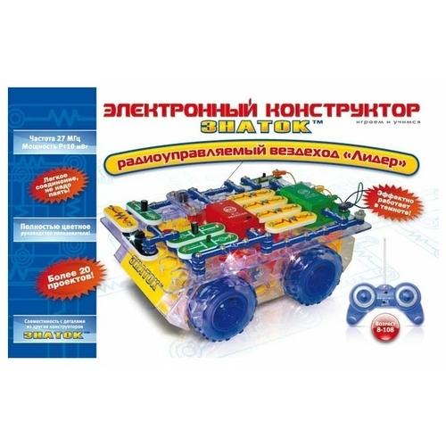 Электромеханический конструктор Знаток Радиоуправляемый вездеход «Лидер»