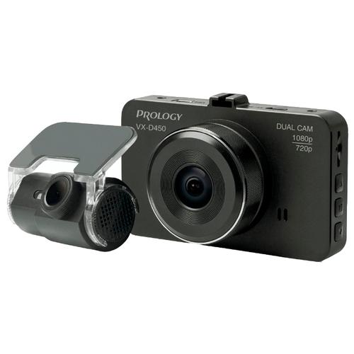 Видеорегистратор Prology VX-D450, 2 камеры