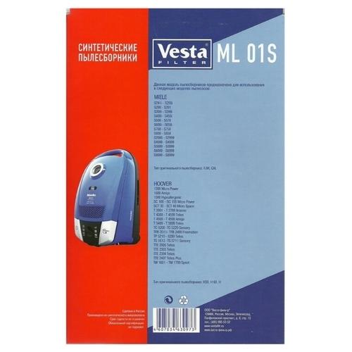 Vesta filter Синтетические пылесборники ML 01S