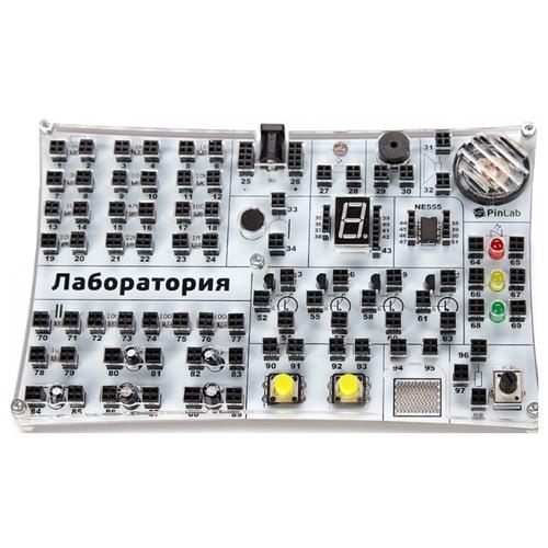 Электронный конструктор PinLab Лаборатория