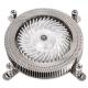 Кулер для процессора Thermaltake Engine 17