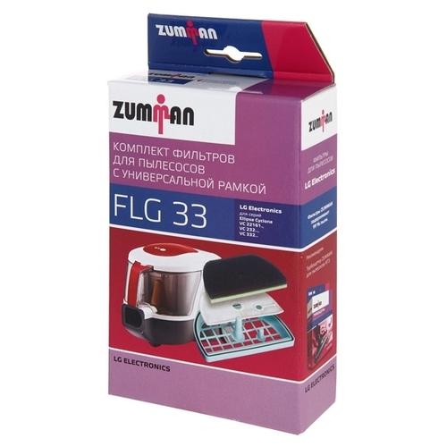 ZUMMAN Комплект фильтров FLG33