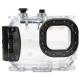 Аквабокс для фотокамеры Seashell SS-2