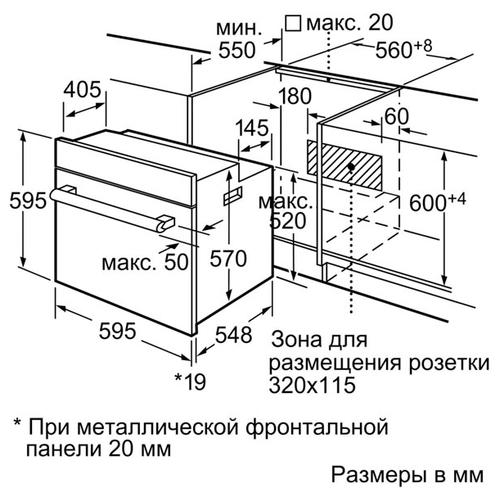 Электрический духовой шкаф Siemens HB656GHW1