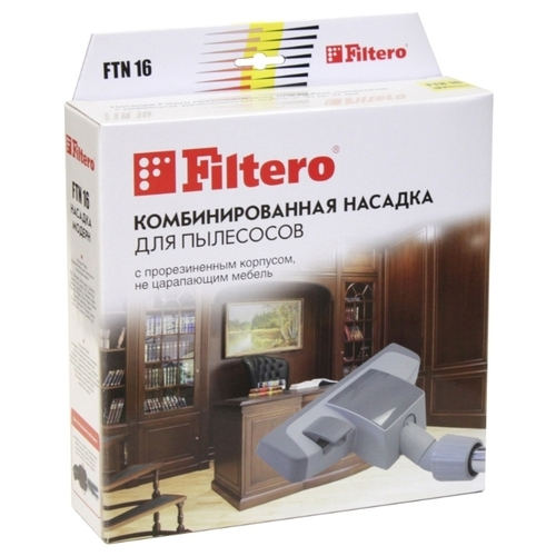 Filtero Насадка FTN 16 модерн универсальная комбинированная