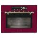 Микроволновая печь встраиваемая ILVE 645NTKCW/RB