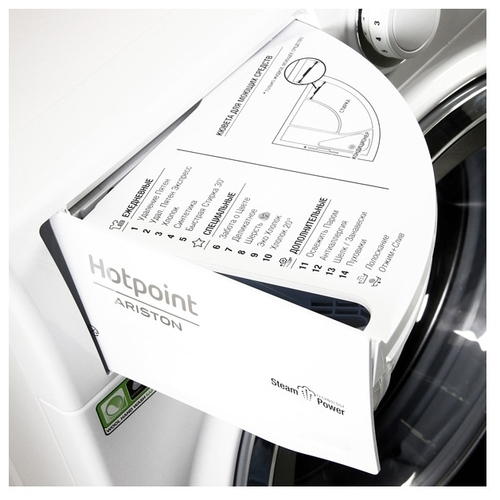 Стиральная машина Hotpoint-Ariston RSD 8229 ST X