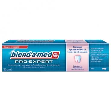 Зубная паста Blend-a-med Pro-Expert Снижение чувствительности + бережное отбеливание, мята