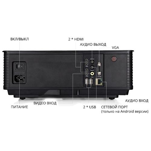 Проектор TouYinGer M5 черный