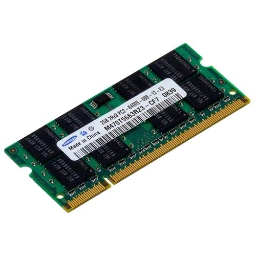 Оперативная память 2 ГБ 1 шт. Samsung DDR2 800 SO-DIMM 2Gb (M470T5663RZ3-CF7)