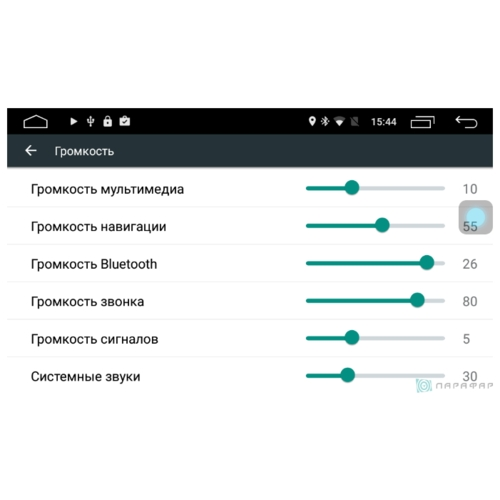 Автомагнитола Parafar 4G/LTE IPS Volkswagen Tiguan 2013-2015 Android 7.1.1 (PF489)