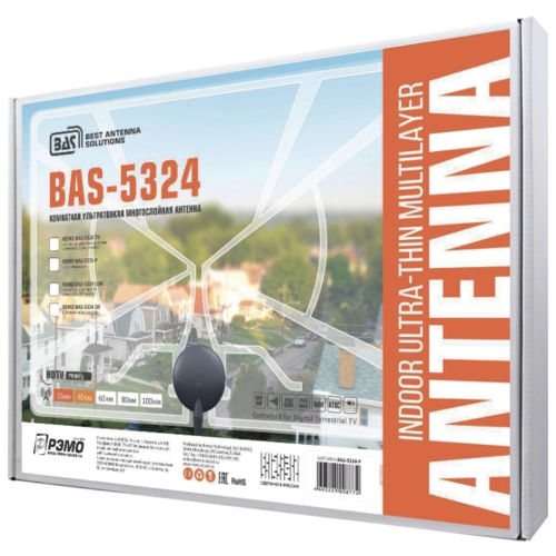 Антенна РЭМО BAS-5324-DX