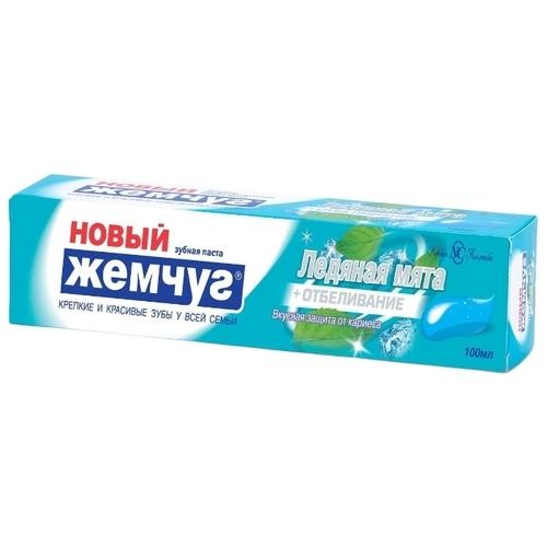 Зубная паста Новый Жемчуг Ледяная мята + отбеливание