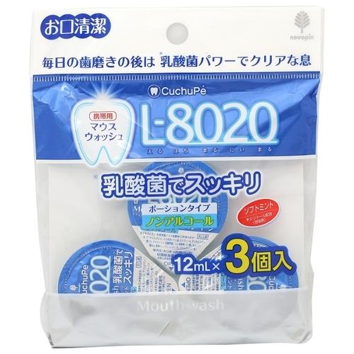 Kiyou Jochugiku Ополаскиватель для полости рта L-8020 Нежная мята