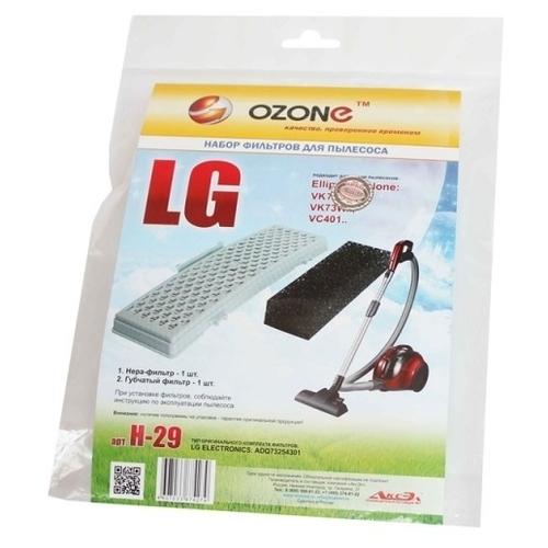 Ozone Набор фильтров H-29