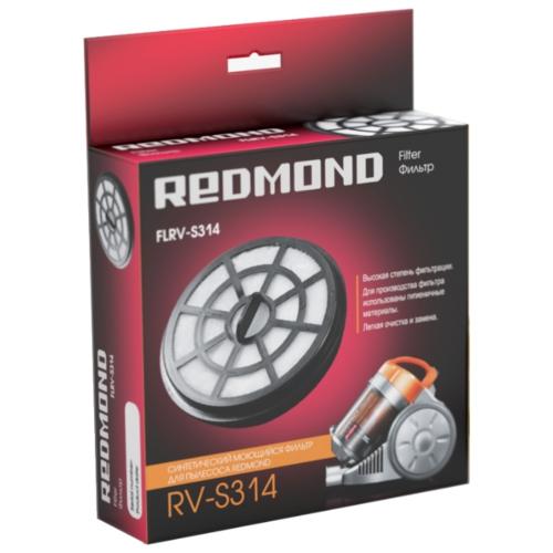 REDMOND Фильтр FLRV-S314