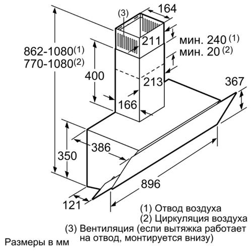 Каминная вытяжка Bosch DWK095G20R