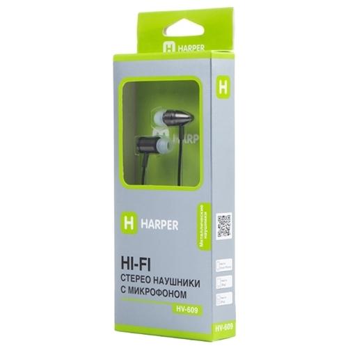 Наушники HARPER HV-609