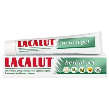 Зубная паста Lacalut Herbal Gel, травяной вкус