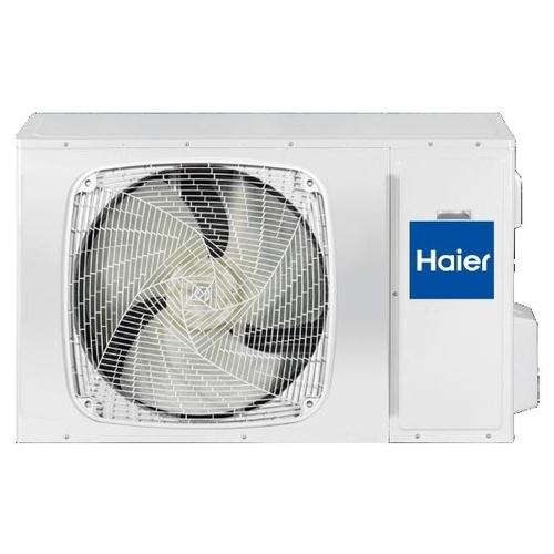 Настенная сплит-система Haier HSU-07HT103/R2