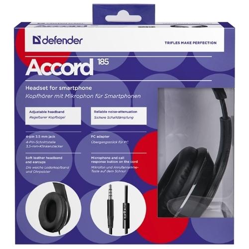 Наушники Defender Accord-185