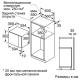 Микроволновая печь встраиваемая Bosch BEL554MS0