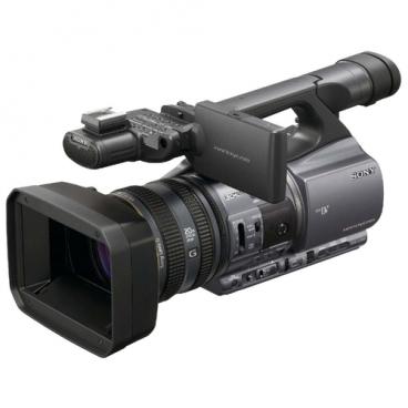Видеокамера Sony DCR-VX2200E