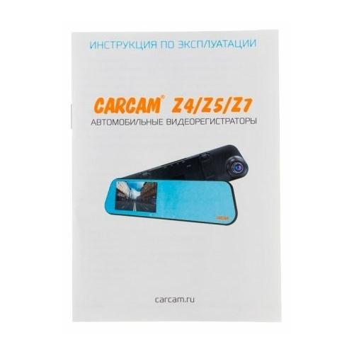 Видеорегистратор CARCAM Z4